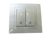 Кнопка управления приводами